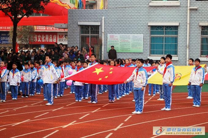 运乒乓球接力赛_2012年春季师生运动会隆重举行-澧县教育云