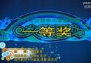 澧县2012年中小学幼儿园文艺汇演一等奖节目