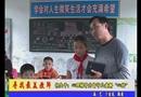 双龙乡中学教师胡生平