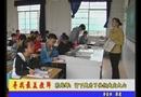 道河乡中学教师彭光辉