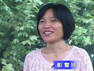 彭雪玲——优秀班主任事迹展播
