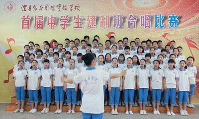 银谷学校建制班合唱