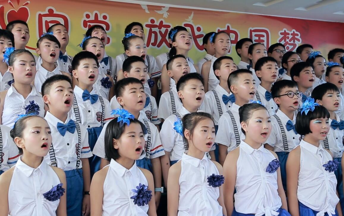2017年中小学生建制班合唱